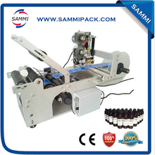 Simply Round Bottle Labeling Machine with Coding Printer