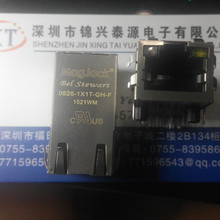 Оригинал 0826-1X1T-GH-F RJ45 POE 1000 М Сетевой трансформатор IC…