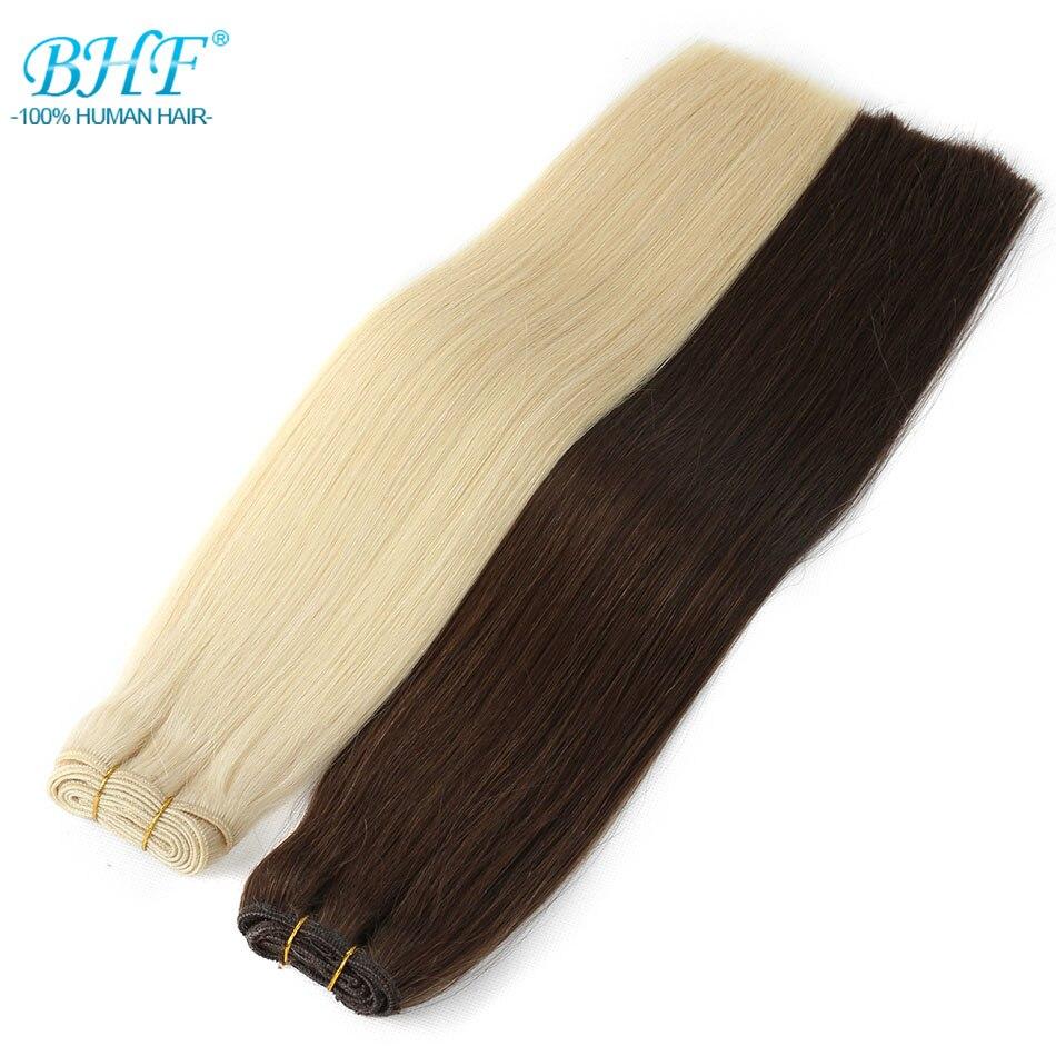 BHF 100% cheveux humains tisse droit russe Remy naturel trame de cheveux 1 pièce 100g 18
