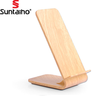 Suntaiho QI Wireless Charger 10W Quick Wireless Charging Stand For IPhone 8 X Samsung Note8 S8