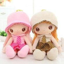 2016 nueva muñeca linda muñeca humanoide de tela juguetes de peluche de regalo de cumpleaños femenino