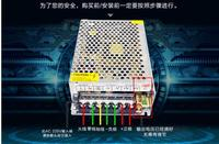 100pcs Lot Direct Manufacturers 12v8 5a 100W Switching Power Supply 12v100w Switching Power Supply 12v8