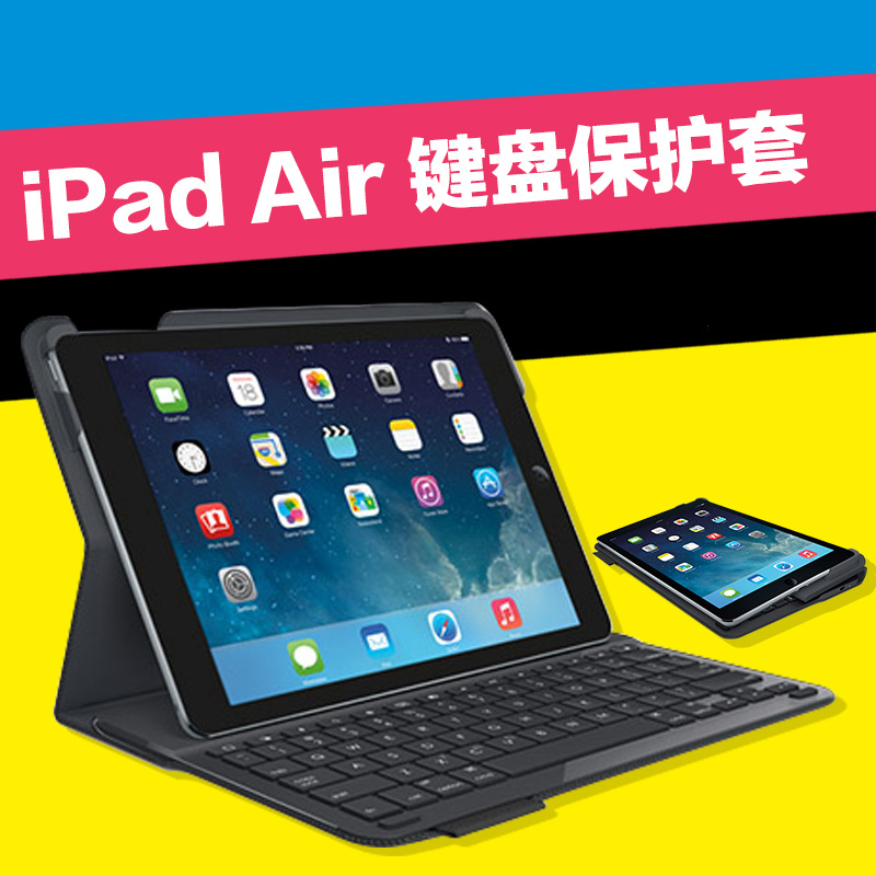 Fashion Bluetooth Keyboard case for 9.7 inch iPad Air IK1050 1 generation tablet pc for iPad Air IK1050 1 generation keyboard