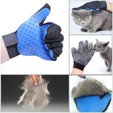 Перчатка для волос для домашних животных расческа для собак и кошек для ухода и чистки перчатка для удаления волос, Массажная щетка, товары для животных, аксессуары для кошек