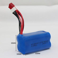 QS8006-014 14.8V 1500MAH 4S 25C T Plug Lipo LiPo Battery For QS8006 RC Quadcopter Drone Helicopter  Airplane Toy Parts