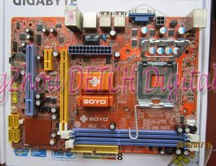 Original  SY-I5G41-L supports DDR3 775 -pin integrated small plate G41 Motherboard asus g31 g31mx k motherboard supports ddr2 775 pin integrated small plate