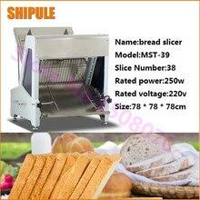 39ชิ้นเครื่องตัดขนมปังเครื่อง/ไฟฟ้าขนมปังก้อนเครื่องตัด/สแตนเลสในเชิงพาณิชย์ขนมปังหั่น SHIPULE