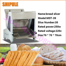 SHIPULE 39 pieces bread slicer machine/ electric bread loaf cutting machine/ stainless steel commercial bread slicing