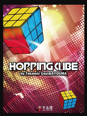 Hopping Cube By Takamiz Usui & Syouma Magic Tricks