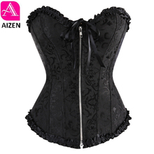 vintage style corset / overbust lingerie