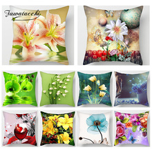 Fuwatacchi Rose Printed Pillow Cushion Cover Flower Leaf Pattern Decorative Pillow Case Sofa Seat Home Decor Cover Pillowcase цена в Москве и Питере