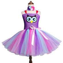 Rainbow color Owl Tutu Dress with Headband Tulle Girl Birthday Party Dress Fancy Kids Tutu Dresses for Girls Halloween Costume недорго, оригинальная цена