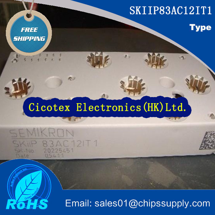 IC SKIIP83AC12IT1 IGBT модуль
