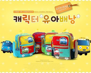 Tayo car bus multifunctional backpack children double-shoulder school bag