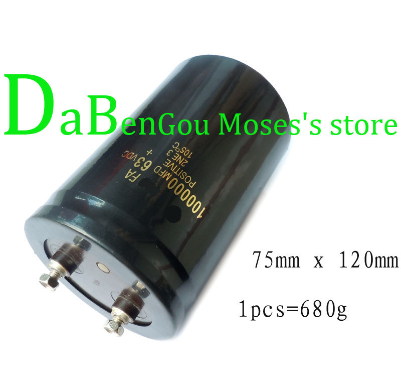 63v 100000uf 100 high quality Electrolytic Capacitance Capacitor Radial 75x140mm 1pcs