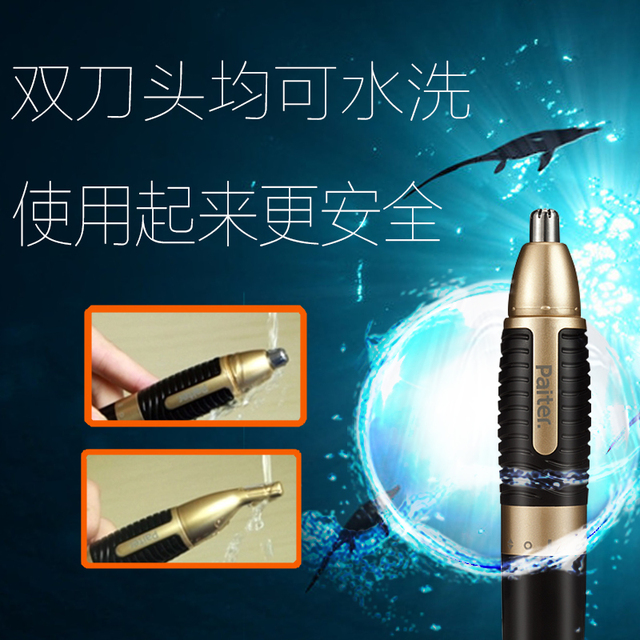 Nose hair Trimmer for men women ear eyebrow Trimmer hair removal shaving razor beard face hairs cut Shaping Washed Clipper razor
