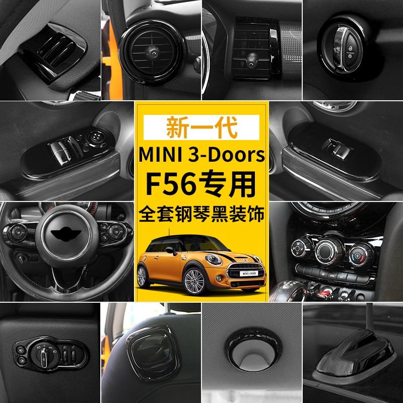 Conjunto 1 tamanho especial preto ABS proteção shell decorativo decoração interior Do Carro modificação adesivos para BMW MINI cooper F56|adesivos automotivos internos| |  - title=