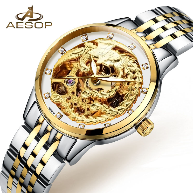 AESOP Fashion Automatic Mechanical Watches Women Chinese Style Golden Phoenix Carved Hollow Design Casual Clock Relogio Feminino