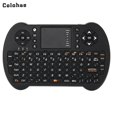 Mini 2.4GHz Wireless QWERTY Keyboard Air Mouse Combo Smart Multifunction Touchpad for Computer Android TV box HTPC