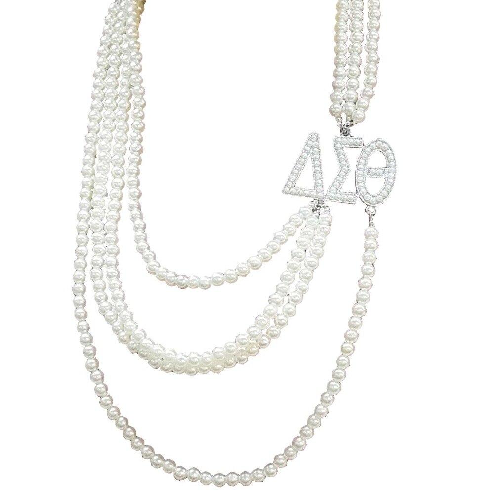 Hermandad Multilayer largo perla Delta Sigma Theta letras colgante joyería DST collar