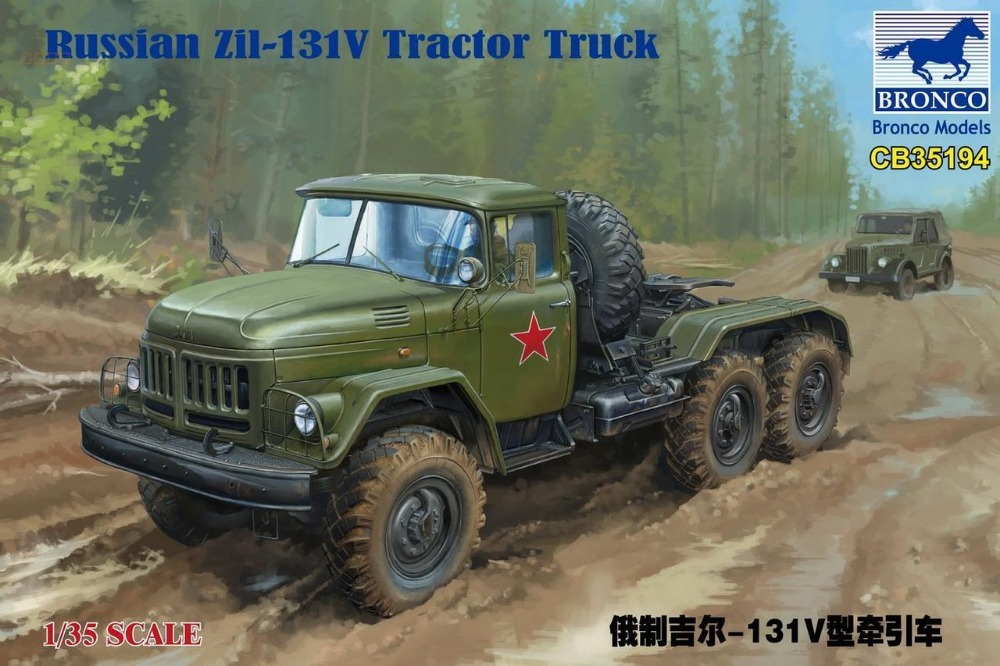 Assembly model 1/35 Russia Gil -131V tractor Truck
