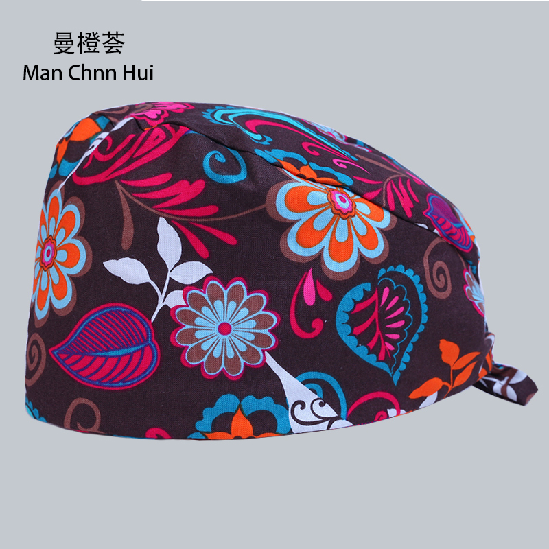 Pet Doctor Scrub Cap Hospital Cap Operating Room Print In Black Tieback Elastic Section 100% Cotton Surgery