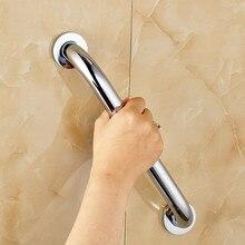 14 Inch Bathroom Safety Bathtub Handrail Grab Bar With Concealed Screws    Chrome Brass Wall Mount