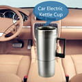 High Quality 12 V Car Heating Cup Stainless Steel Liner Car Mug With The Electric Kettle Cup Heating Free Shipping