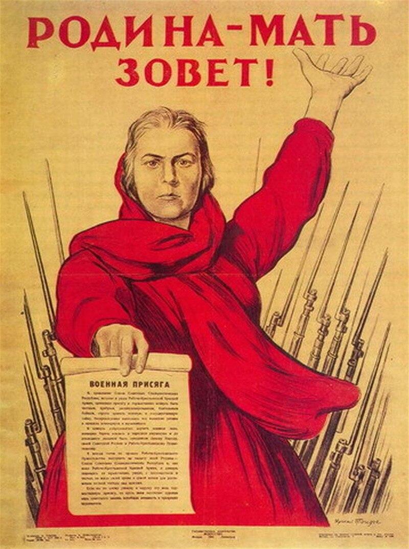 картинки советские с призывами она вернется
