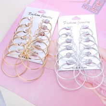 Fashion Earring Sets New 6 Pairs/Set Gold Silver Small Big Circle Hoop Earrings for Women Steampunk Round Earring Sets