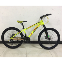 Mountain bike 26-inch 24-inch 20-inch steel shock absorption 21-speed Aluminum alloy mountain bikes free shipping cheap 21 Speed Male Spring Fork (Low Gear Non-damping) Ordinary Pedal 150kg Hard Frame (Non-rear Damper) Double Disc Brake 1 06m3