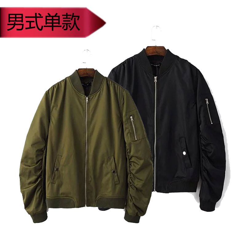 4f470f1cc Worldwide delivery ma 1 jacket in NaBaRa Online