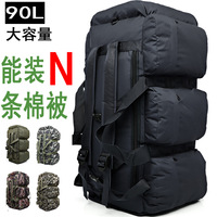 90L Camouflage Outdoor Mountaineering Bag Large Capacity Luggage Moving Bag Camping Tent Bag Backpack A5108