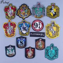 Pulaqi College Badge Patches Jeans Stripes Diy Backpack For Clothing Sticker Embroidery Patch Thermo Stickers H
