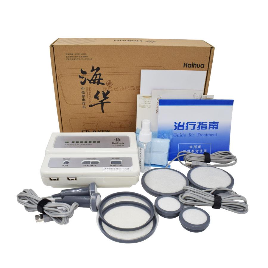 Haihua CD-9 Serial QuickResult therapeutic apparatus ...