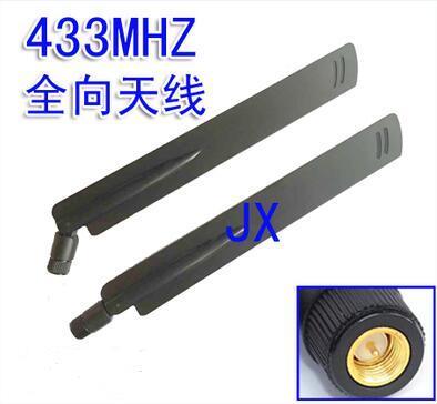 433 MHz módulo de recepción de alta ganancia de antena de goma