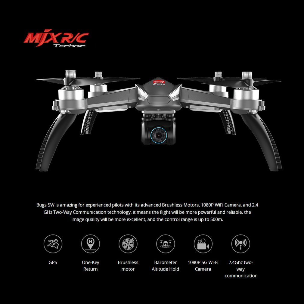 все цены на MJX Bugs 5W B5W Brushless Motor GPS FPV RC Drone Quadcopter with Adjustable 5G WIFI 1080P Camera Follow Me Hovering