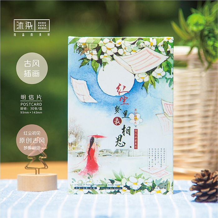 30pcs/lot Vintage Ancient Chinese Girl Kawaii Cartoon Figures Postcards Cute DIY Envelop Gift Card Creative Bookmark