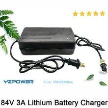 Yzpower авто-стоп 84 В 3A литиевая батарея зарядное устройство для 20 s 3.6 В/3.7 В литий-ионный lipo аккумулятор