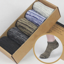 10pcs=5 Pairs/lot Solid Color 2019 Summer Hot Sale Cotton Socks Man New fashion Casual Men Mens Polyester