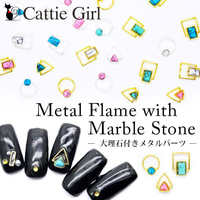 100pcs Metal Flame with Marble Stone Nail Art Decorations 3D DIY Nail Accessories Water Marble Stones Nails Set