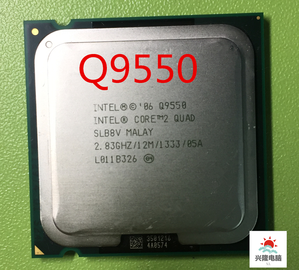INTEL CORE 2 QUAD CPU Q9550 WINDOWS 7 64 DRIVER