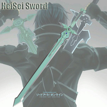 Cosplay Sword Art Online Dark Repulsor Japanese Anime Sword Katana Real Weapon Kirito