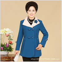 Free Shipping 2015 Spring New Middle Aged Lady Fashion Temperament Big Yards Short 2 Kinds Of