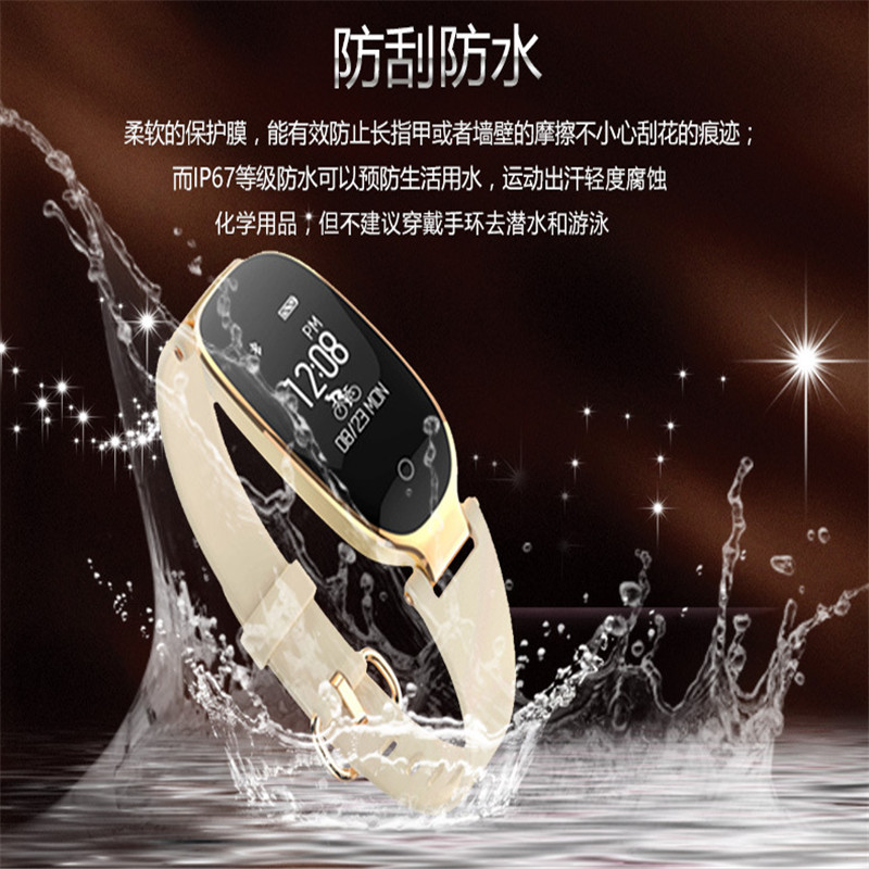 Fashion Smart Bracelet Girl Lady Heart Rate Monitor Watch Locate Incoming Call Reminder Photos for Android iOS