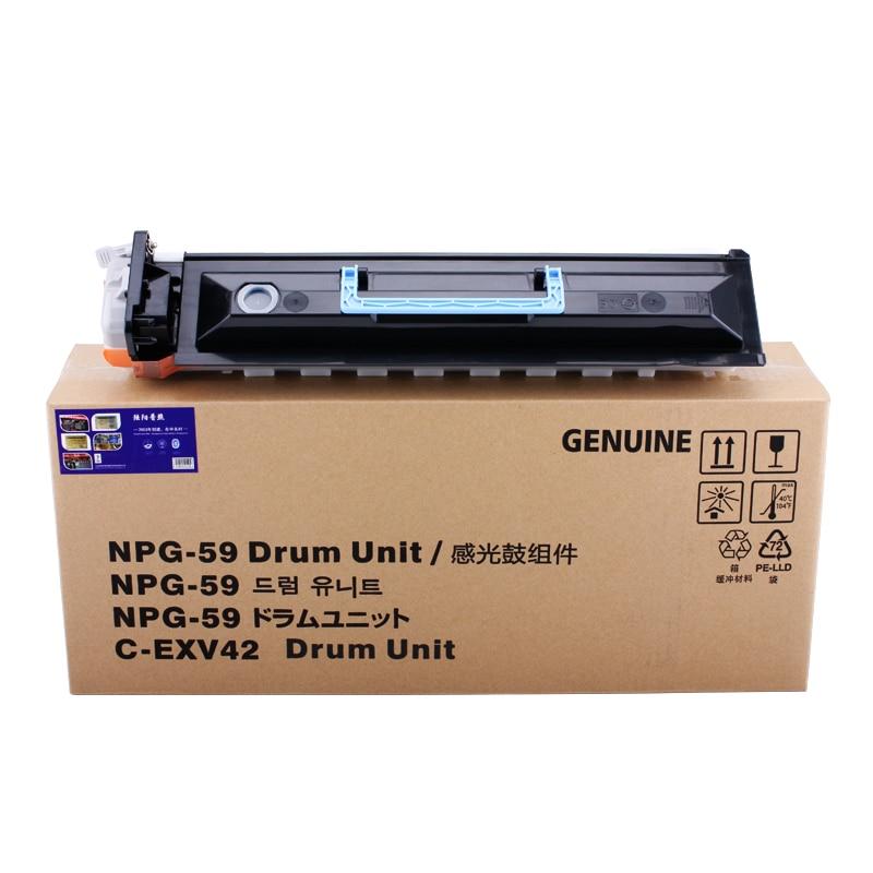 NEW Compatible Drum unit iR2002L 2002G 2202L 2202 2204N 2204AD for Canon NPG-59 обои виниловые marburg avanti 1 06х10м 81348