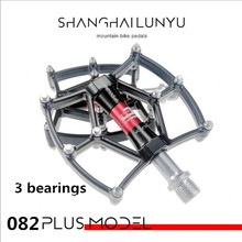 1pair Aluminum/Alloy Mountain Bike Pedals Road Cycling Sealed 3 Bearing Pedals BMX UltraLight bike Pedal Bicycle Parts цена