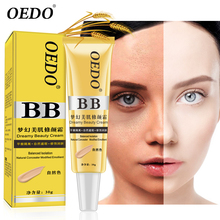 Dreamy Beauty Cream Makeup Natural Concealer BB Cream Face Care Modified Emollient Easy to Wear Sun Block Whitening Cream 30G