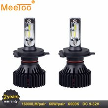 LED H7 H4 H11 12V 24V Auto Lamps HB3 HB4 LED Car Lights Bulb 16000LM 9005 9006 9004 9007 LED Bulb Replace Lamps for Car(China)