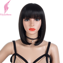 цена на Yiyaobess 14inch Black Short Bob Wig Synthetic Natural Hair Straight African American Wigs For Women High Temperature Fiber